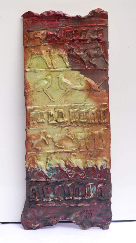 Piastra-74x28cm---1999---Ceramica